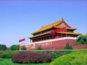 北京故宫 毛主席纪念堂 八达岭长城 颐和园 纯玩双卧五ballbet贝博网页登录