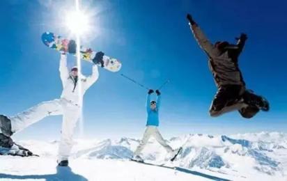 木札岭速龙滑雪一ballbet贝博网页登录