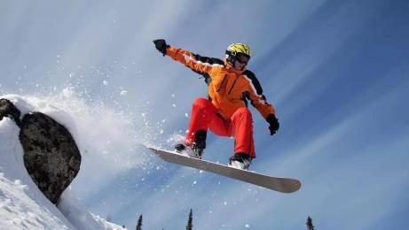 嵩山滑雪一ballbet贝博网页登录